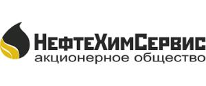 АО «НефтеХимСервис»