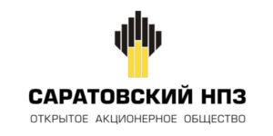 ПАО «Саратовский НПЗ»
